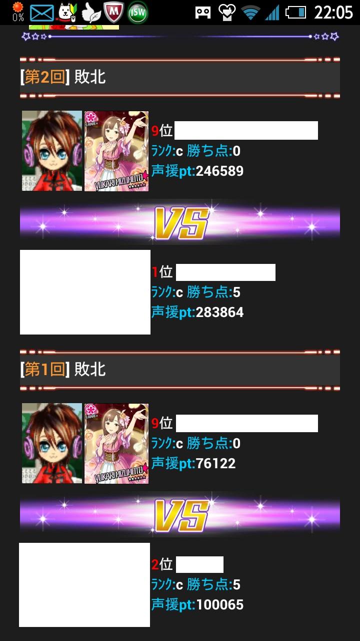 2013-01-11-22-05-19.jpg