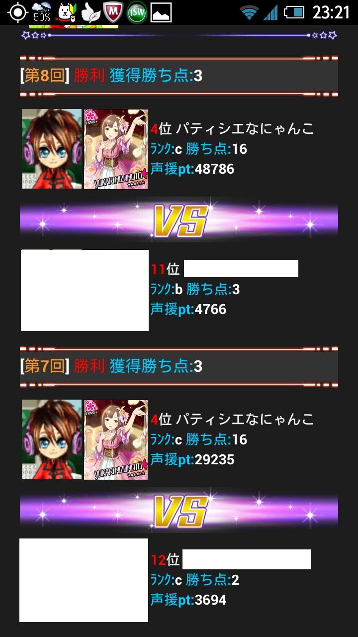 2013-01-13-23-21-42.jpg