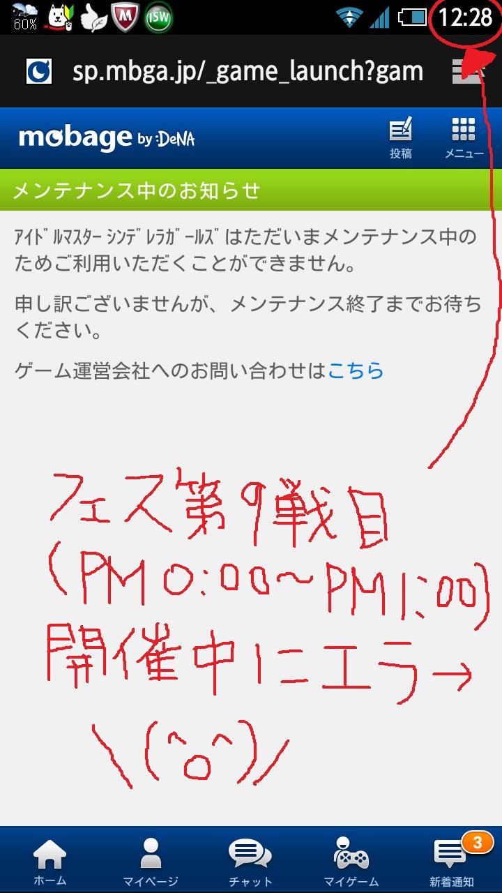 2013-01-14-12-28-12.jpg