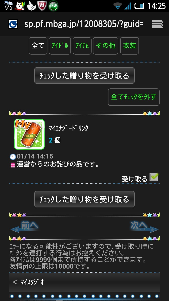 2013-01-14-14-25-30.jpg