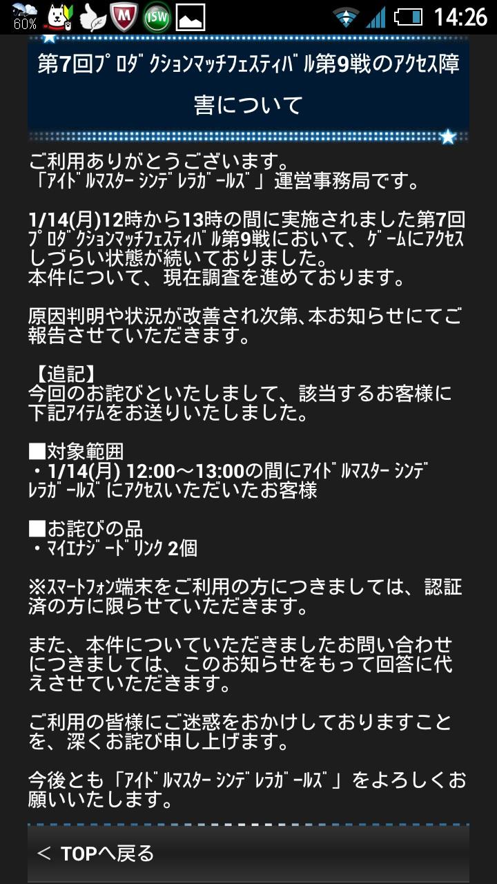 2013-01-14-14-26-22.jpg