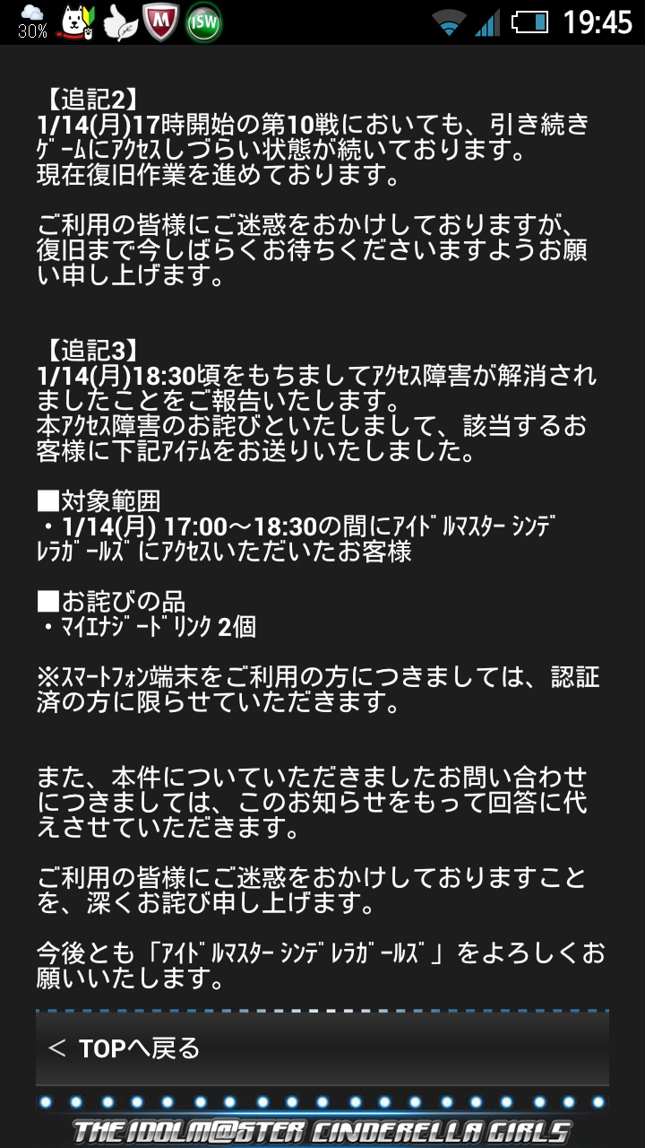 2013-01-14-19-45-27.jpg