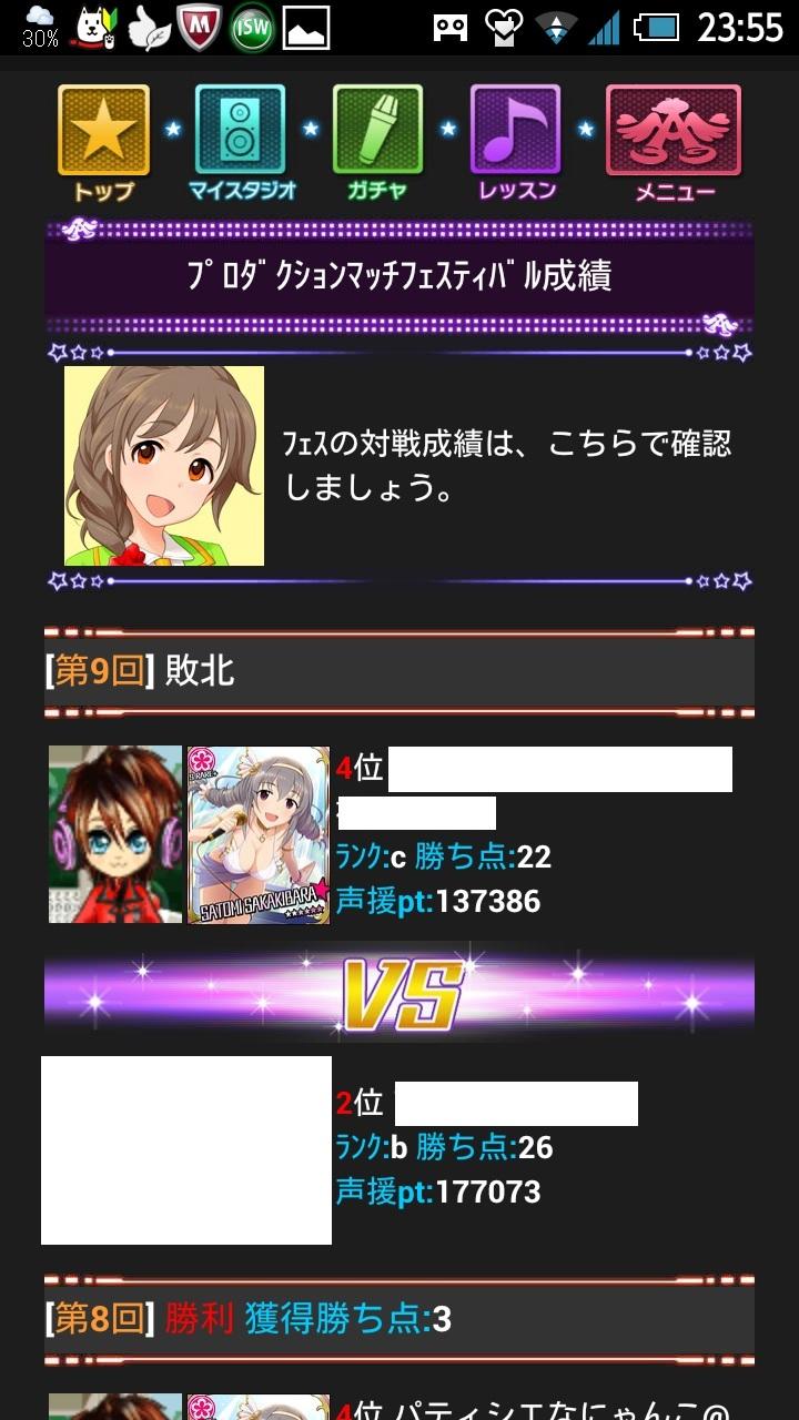 2013-01-14-23-55-49.jpg