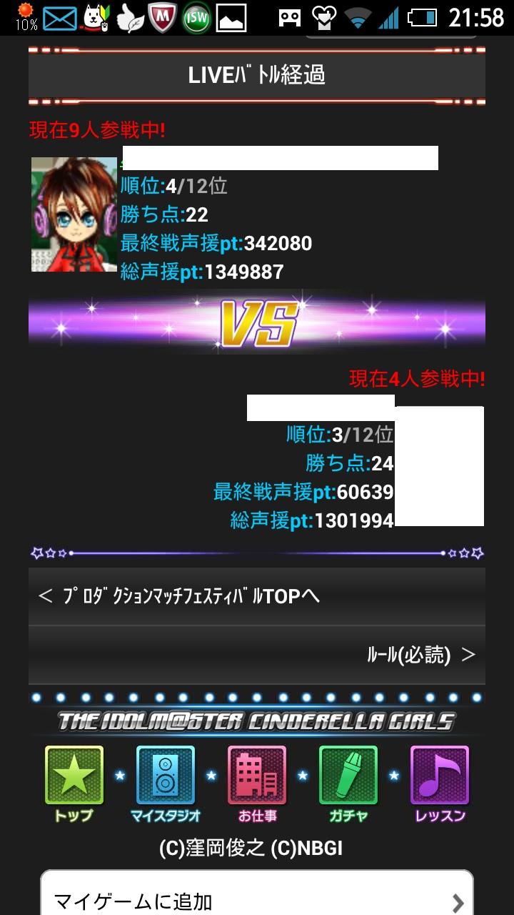 2013-01-15-21-59-00.jpg