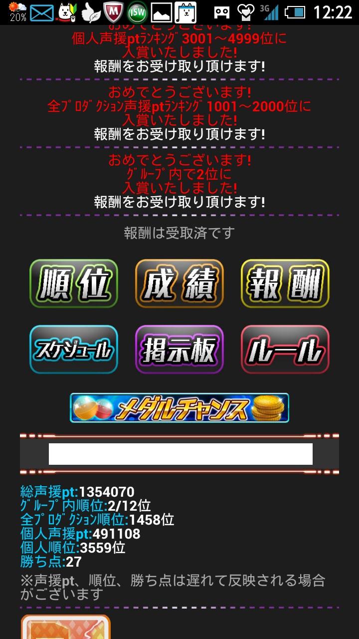 2013-01-16-12-22-13.jpg