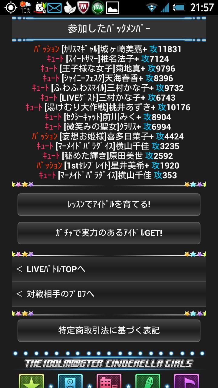 2013-01-19-21-57-49.jpg