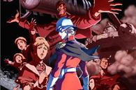 機動戦士ガンダム THE ORIGIN I Blu-rayt