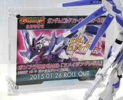 ガンプラEXPOワールドツアージャパン2014 1108