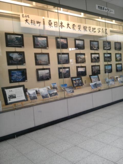 千葉八幡宿駅写真展