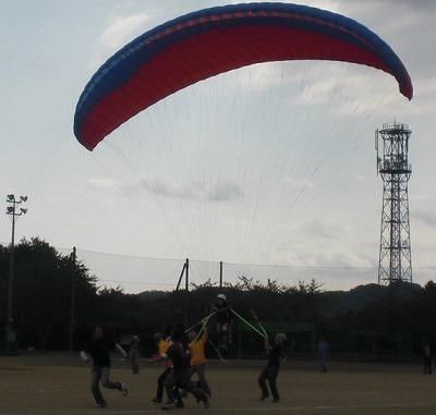 パラグライダー1-s