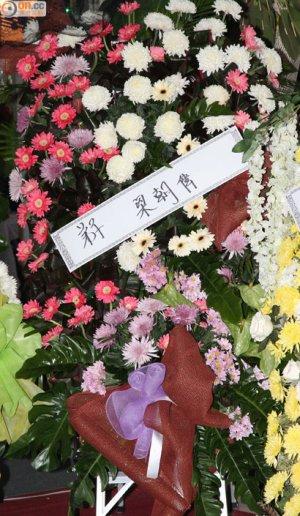 「頭七」の花