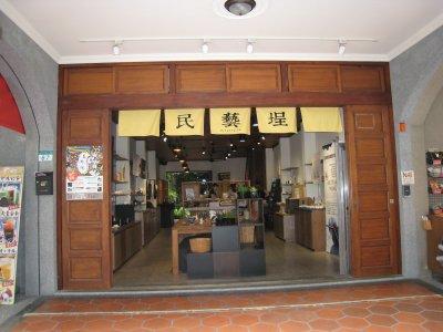 迪化街のお店2