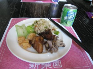 青葉新楽園の食事1