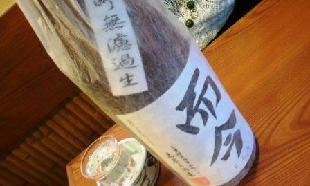 C360_2012-04-26-14-10-47.jpg