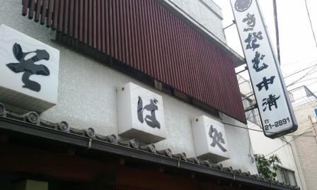 C360_2012-04-26-14-46-34.jpg