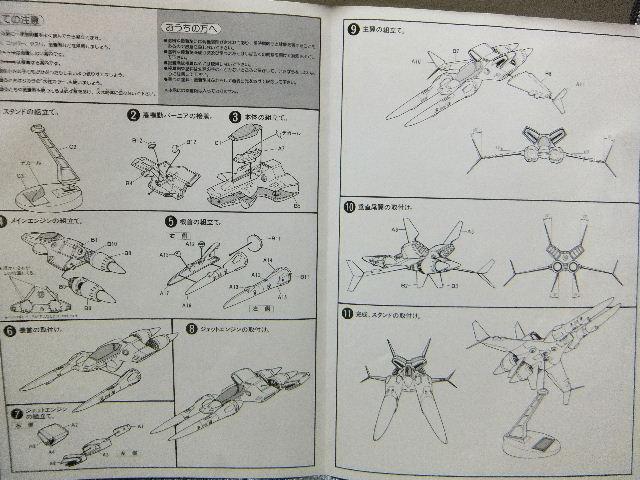 2012_0429SUNDAI19890027