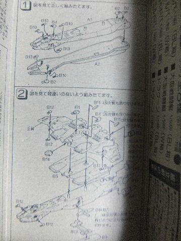 2012_0430SUNDAI19890008