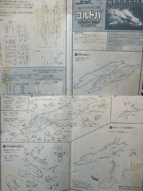 BLOG2012_0510SUNDAI19890014