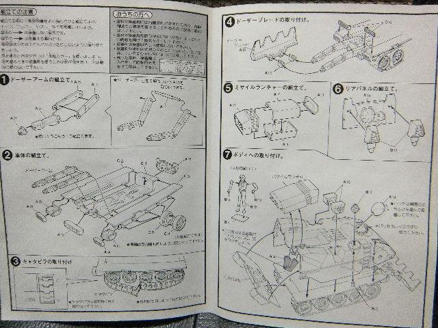 2012_0512SUNDAI19890005
