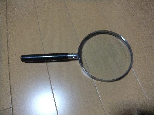 2012_0616SUNDAI19890002