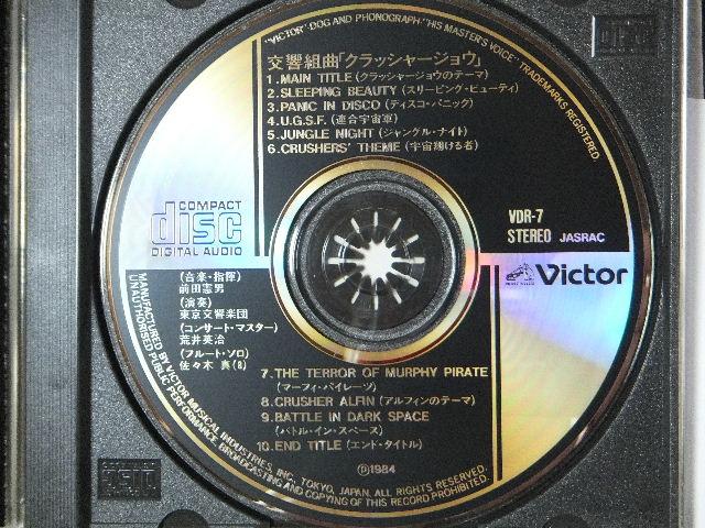 2012_0526SUNDAI19890009