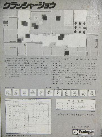 2012_0722SUNDAI19890002