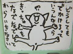 2012_0629SUNDAI19890008