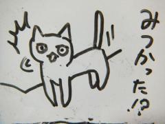 2012_0629SUNDAI19890007
