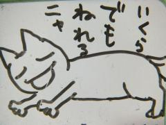 2012_0704SUNDAI19890019