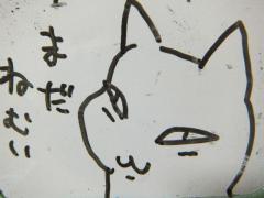 2012_0704SUNDAI19890020