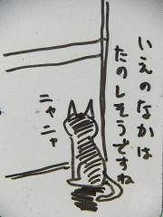 2012_0704SUNDAI19890021