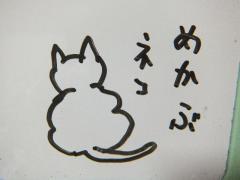 2012_0720SUNDAI19890007