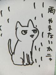 2012_0715SUNDAI19890005
