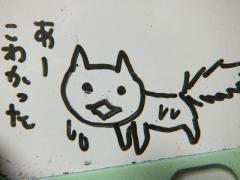 2012_0806SUNDAI19890006