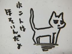 2012_0803SUNDAI19890020