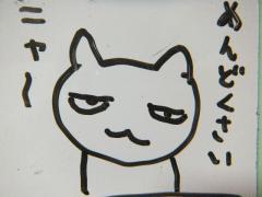 2012_0808SUNDAI19890002