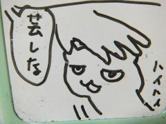 2012_0808SUNDAI19890003