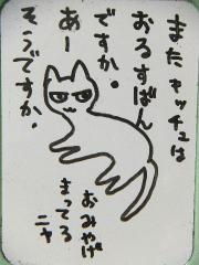 2012_0824SUNDAI19890003