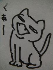 2012_0818SUNDAI19890005