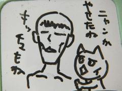 2012_0818SUNDAI19890008