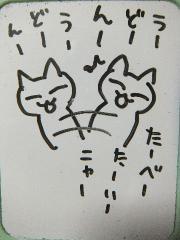 2012_0908SUNDAI19890016