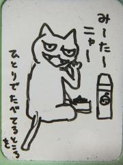 2012_0908SUNDAI19890013