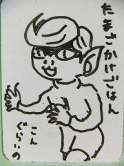 2012_0909SUNDAI19890002