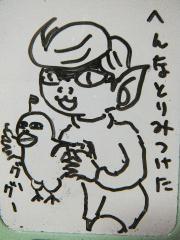 2012_0909SUNDAI19890004