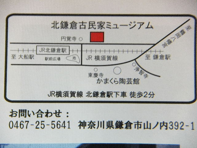 2012_1008SUNDAI19890001