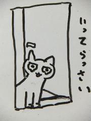 2012_0922SUNDAI19890007