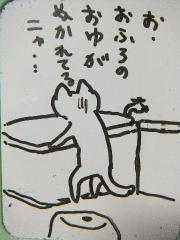 2012_0922SUNDAI19890073