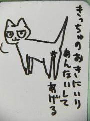 2012_0916SUNDAI19890001
