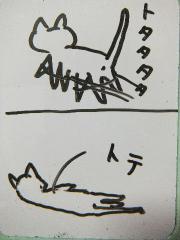 2012_0916SUNDAI19890002