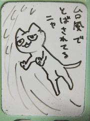 2012_1002SUNDAI19890002